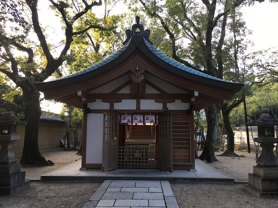 Okiebisu Shrine