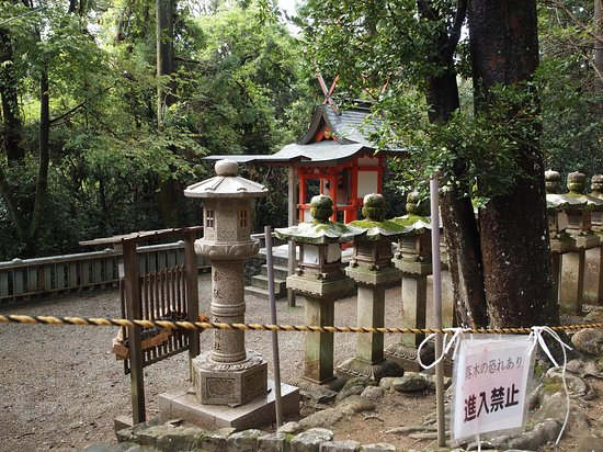 Kinryu Shrine
