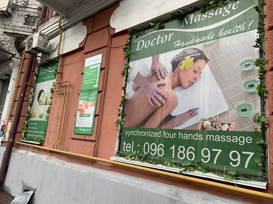 Doctor Massage