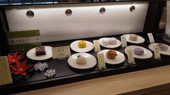Saiundo Shamine Matsue: 和菓子いろいろ
