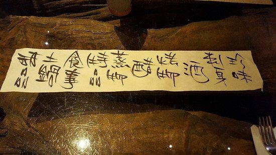 Zhuangwei Photo