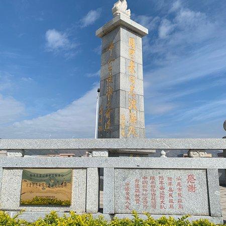 Shanwei Foto