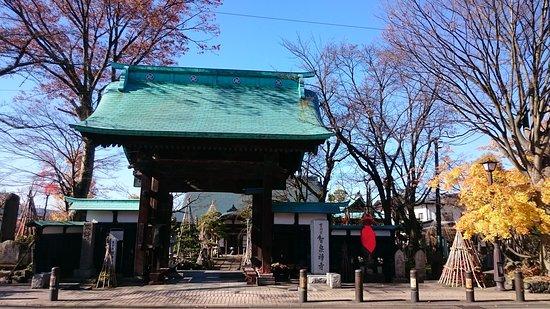 Chisen-ji Temple
