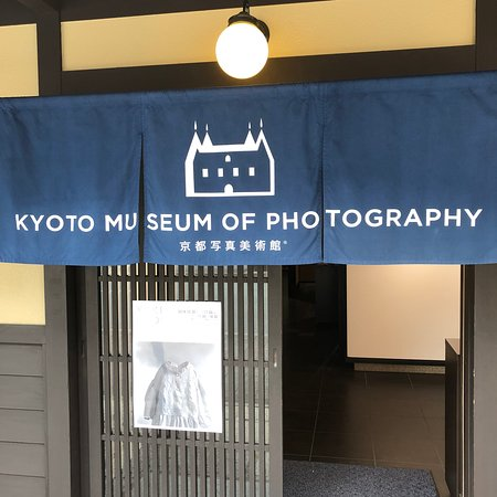 Kyoto Museum of Photography