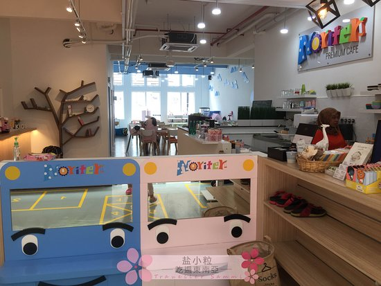 Noriter Cafe