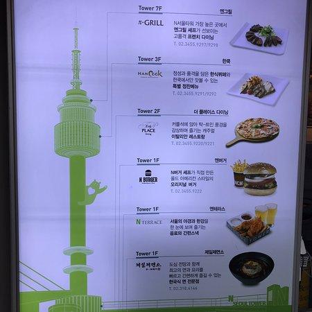 Seoul, South Korea: Séoul Tower 👍👏