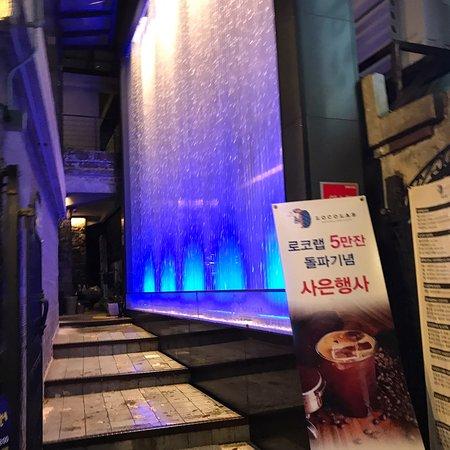 Seoul, South Korea: Séoul 👍