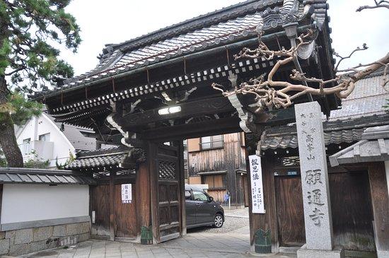 Gantsu-ji Temple