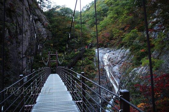 Yukdam Falls
