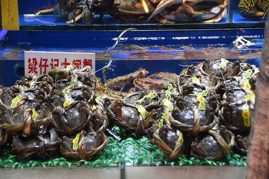 Huangsha aquatic product trading Market: Crab