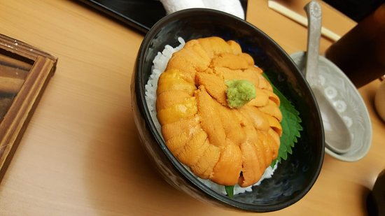 Uni Rice