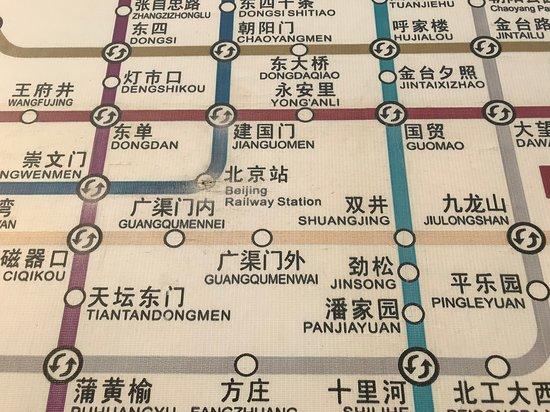 The Beijing subway
