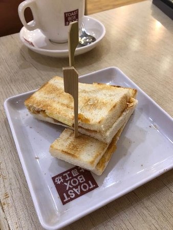singapore coffee with toasted bread