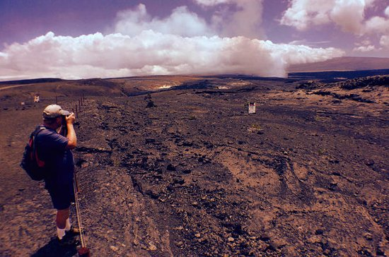 Private Tour: Hawaii Volcanoes...