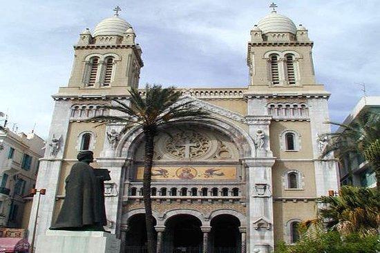 Half-Day City Tour of Tunis
