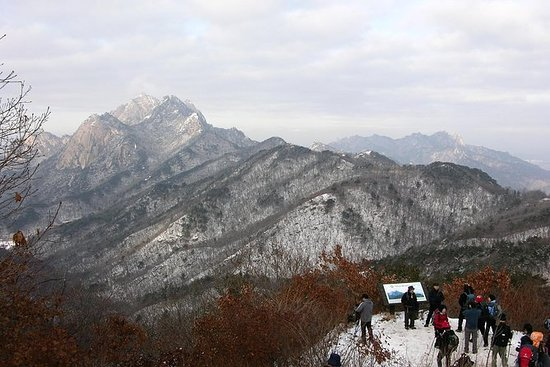 Hiking to Bukhansan Peak with...