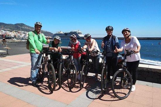 Excursion d'une demi-journée en vélo...