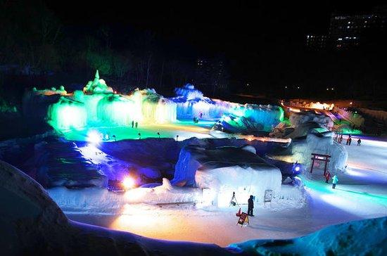 Festival da Cachoeira de Gelo Sounkyo...