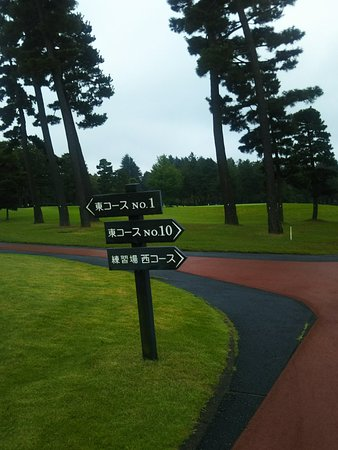 Sagamihara Golf Club