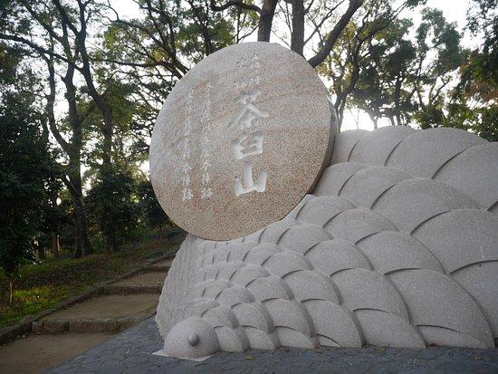 茶臼山の案内