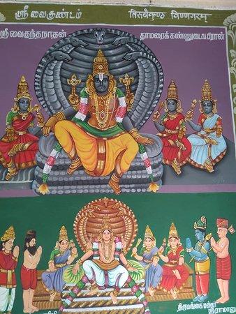 Adi Kesava Perumal Temple: Temple