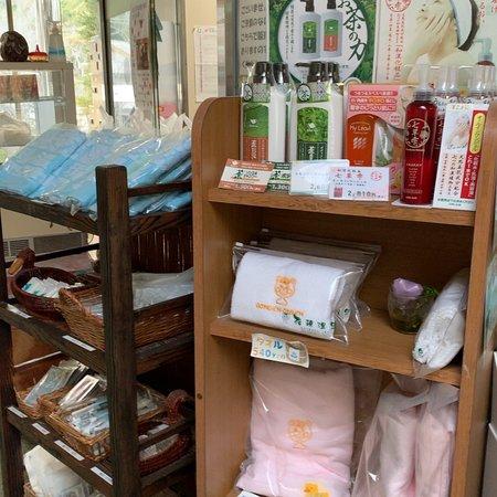 Matsuyama Photo