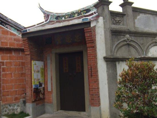 Zhongru Temple