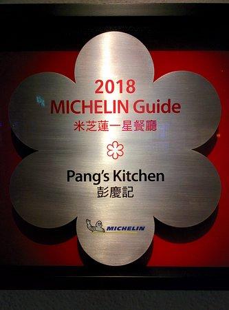 Pang's 2018 Michelin Award