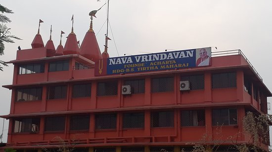 Bhagavat Dham