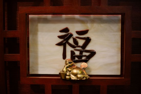 Pekin: Interior element