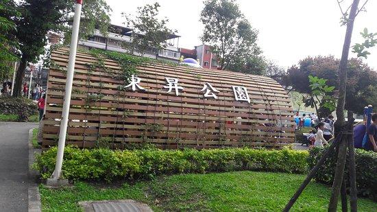 Dongsheng Park