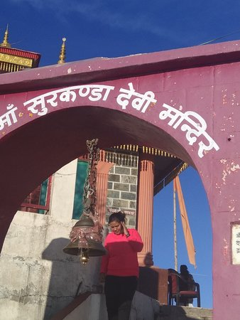 Entrance Gate of Temple Mata Surkanda Deviji