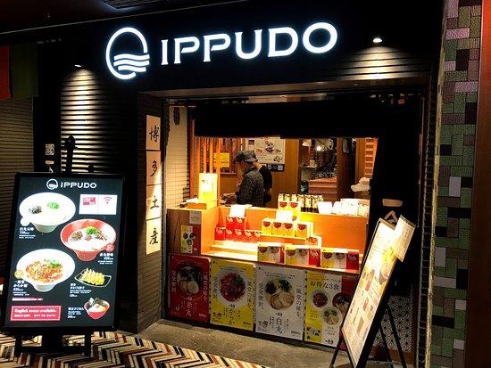 IPPUDO Hakata Station: 매장