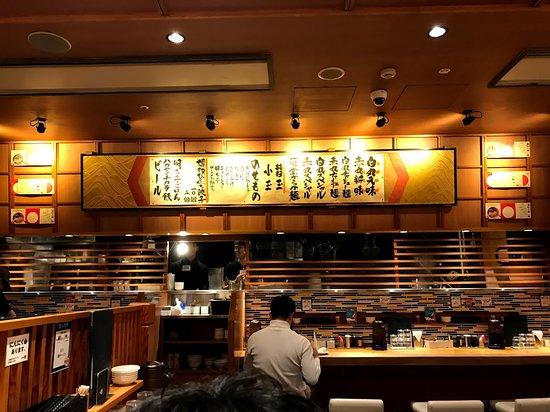 IPPUDO Hakata Station: 매장 내부