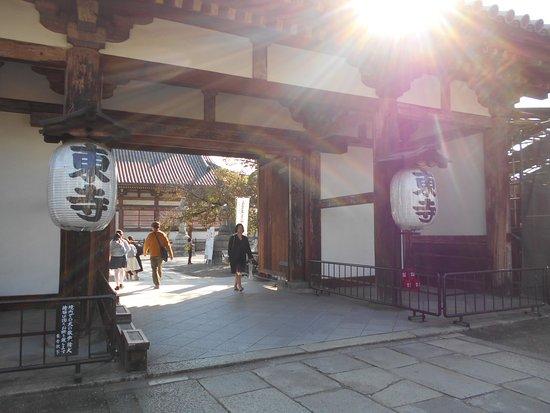 Kushigekoji
