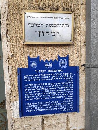 Gedera, Израиль: רחוב ראשי