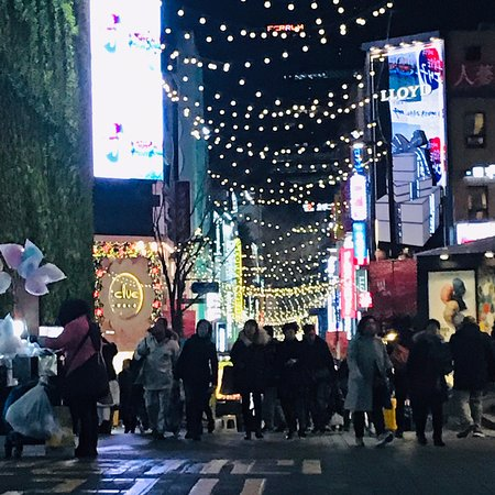 Seoul, South Korea: Séoul by night