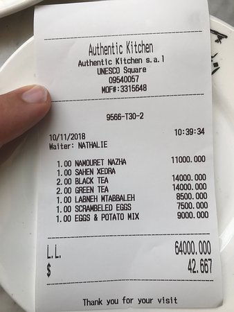 Cup of tea costs cheaper in USA