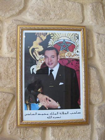His Majesty King Mohammed VI, Museum of Moroccan Judaism, Casablanca, Morocco