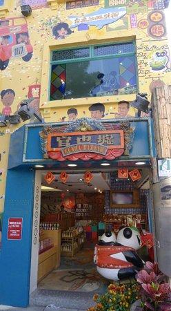 Rua do Cunha - souvenir shop