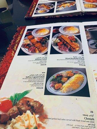 جيد مطعم ناب  الايراني