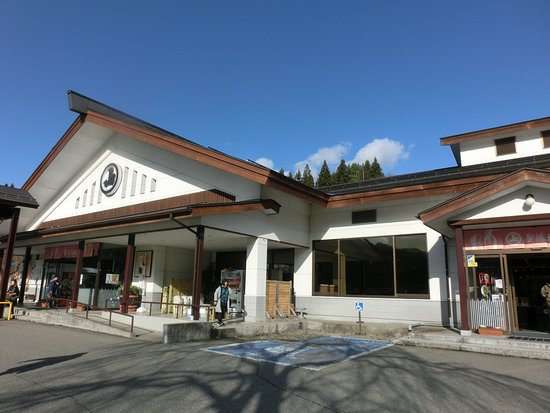 Ando Brewing Kitaura Honkan