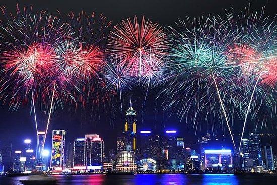2019 Hongkong nyårsafton Fyrverkerier ...
