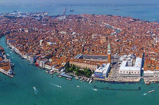 ヴェネツィア美術館のパス:ドゥカーレ宮殿と10の博物館への優先入場