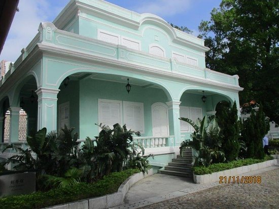The Taipa Houses Museum: one of the other houses
