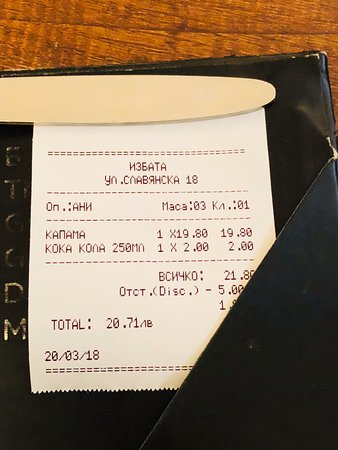 Izbata Tavern: the bill..