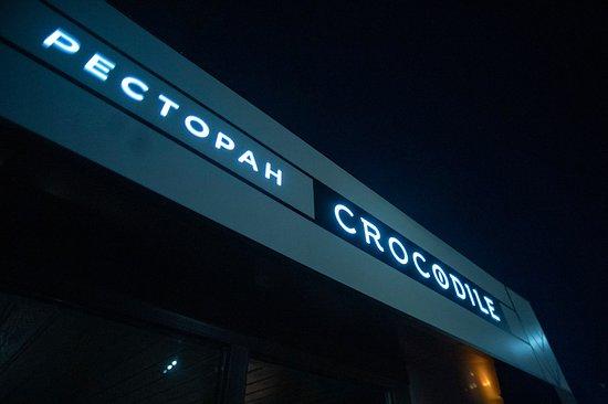 Crocodile: Лого