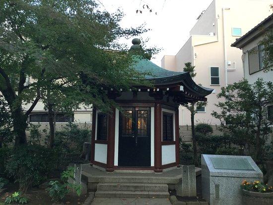 Tenshin Okakura Memorial Park