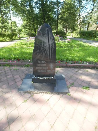 Monument to Victims of Political Repression