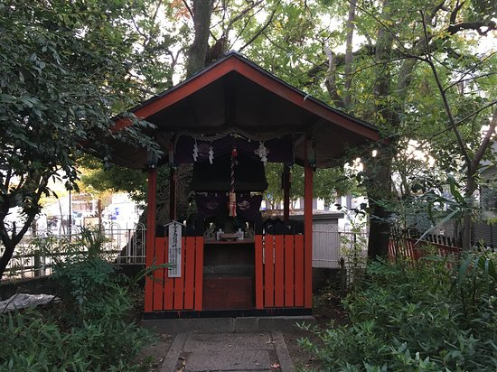 Kitamuki Inari Shrine